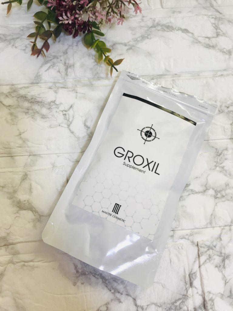 グロキシル育毛サプリパッケージ